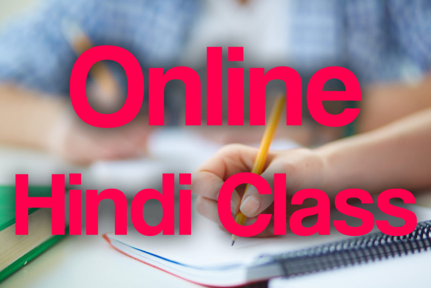 Hindi Routine (Class VII/VIII/IX/X)