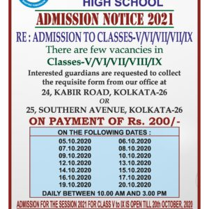 Re: Admission to Classes -V/VI/VII/VIII/IX/X